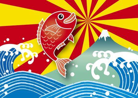 Big catch flag Illustration