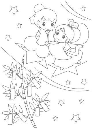Tanabata Coloring