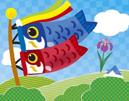 Childrens day Ilustração