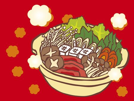 Pot Illustration
