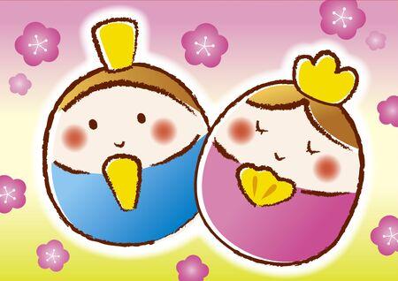 Hinamatsuri Stock Illustratie