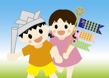 Children's day