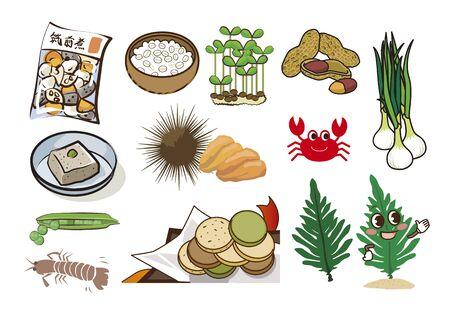 Ingredients Vector Illustration