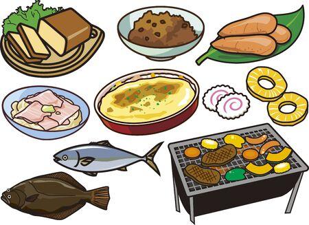 Cook Stock Illustratie