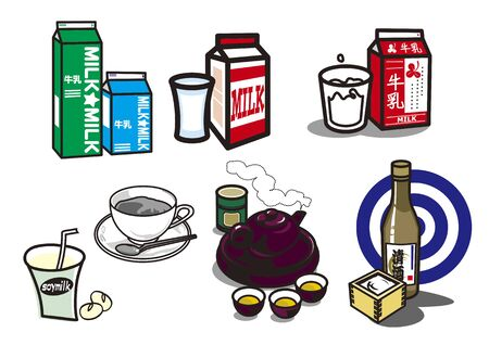 Beverages 4