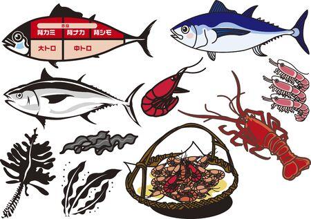 Seafood 7 向量圖像