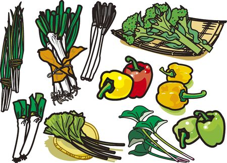 Vegetables 12 版權商用圖片 - 128686384