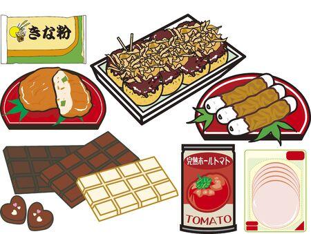 Food 3 Фото со стока - 128686456