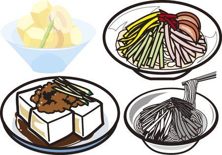 Cuisine 13  イラスト・ベクター素材