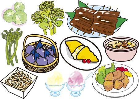 Food 10 Ilustração