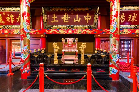 Kingdom of Ryukyu ,Okinawa, Japan -April 20 ,Exquisite decoration in Kingdom of Ryukyu