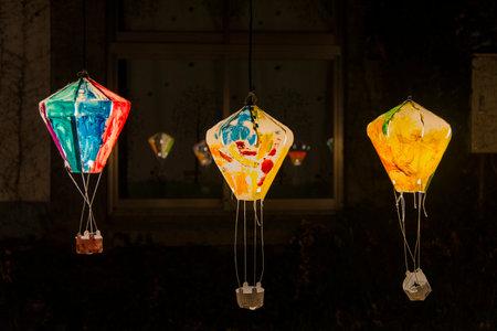 Beautiful lanterns glowing at night