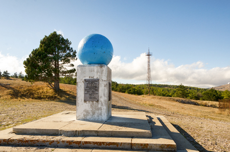 Crimea, Russia - October 29, 2017. The monument Ai Petrine Meridian, established in 1913. Cast-iron globe on a stone pedestal.