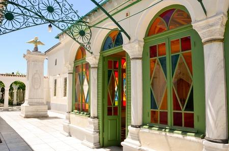 Evpatoria, Crimea: Karaite kenasses in Evpatoria are a temple complex of Crimean Karaites. Stok Fotoğraf