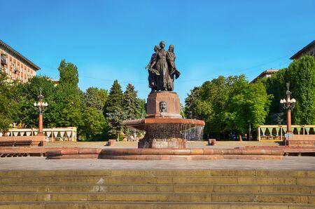 VOLGOGRAD, RUSSIA: Fountain Art (Friendship of Peoples) on the central embankment.