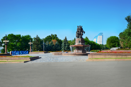 VOLGOGRAD, RUSSIA: Fountain Art (Friendship of Peoples) on the central embankment. Installation of the inscription Volgograd in the background.