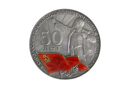 Communist: Commemorative desktop silver medal