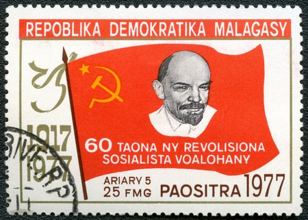 REPUBLICA DEMOCRATICA MALAGASY - CIRCA 1977: A stamp printed in Malagasy (Madagaskar) shows Lenin, devoted 60 years of October revolution, circa 1977