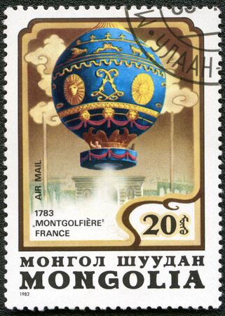 MONGOLIA - CIRCA 1982: A stamp printed in Mongolia shows French Montgolfier 1783, series, circa 1982