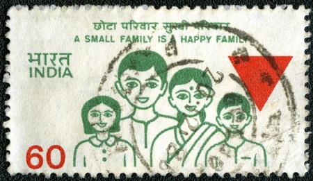 indian postal stamp: INDIA - CIRCA 1980: A stamp printed in India shows
