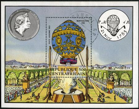 Central African Republic - CIRCA 1983: A stamp printed in Central African Republic shows image of Montgolfier balloon, circa 1983 Stock Photo - 11829301