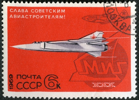 stamp collecting: USSR - CIRCA 1969: A stamp printed by USSR shows fighter MIG-6 and one of its first models. A design department emblem, circa 1969 Stock Photo