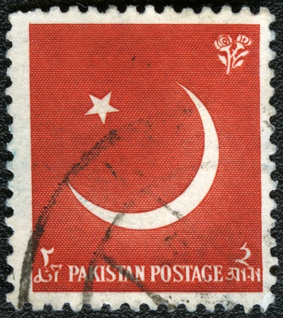 PAKISTAN - CIRCA 1956: A stamp printed in Pakistan shows the emblem of Pakistan, devoted 9th Anniversary of Independence, circa 1956 Stock Photo - 11913237