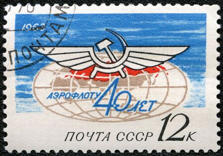 USSR - CIRCA 1963: A stamp printed in the USSR shows passenger airplane, devoted 40 years of Aeroflot, series, circa 1963 Stock Photo - 11994366