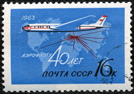 USSR - CIRCA 1963: A stamp printed in the USSR shows passenger airplane, devoted 40 years of Aeroflot, series, circa 1963