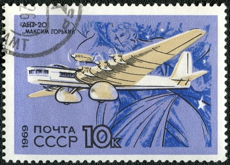 USSR - CIRCA 1969: A stamp printed by USSR shows  Soviet Eight-Engine Aircraft ANT-20 (Maxim Gorky), series, circa 1969 photo