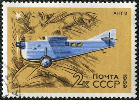 USSR - CIRCA 1969: A stamp printed by USSR shows  First All-Metal Aircraft ANT-2, series, circa 1969 photo