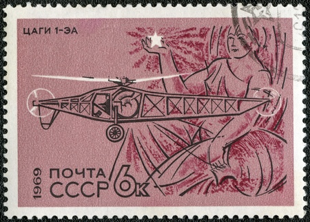 USSR - CIRCA 1969: A stamp printed by USSR shows First Soviet Helicopter TsAGI 1-EA, series, circa 1969 photo