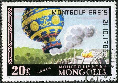 MONGOLIA - CIRCA 1977: A stamp printed in Mongolia shows Montgolfier's Balloon, Dirigibles, series, circa 1977 photo