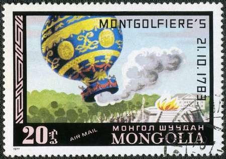 aerostat: MONGOLIA - CIRCA 1977: A stamp printed in Mongolia shows Montgolfier's Balloon, Dirigibles, series, circa 1977