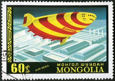 MONGOLIA - CIRCA 1977: A stamp printed in Mongolia shows Aeron-340; Russian planned, Dirigibles, series, circa 1977 photo