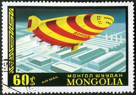 aeronautic: MONGOLIA - CIRCA 1977: A stamp printed in Mongolia shows Aeron-340; Russian planned, Dirigibles, series, circa 1977