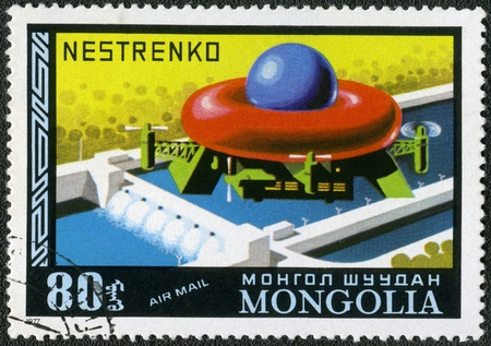 philatelic: MONGOLIA - CIRCA 1977: A stamp printed in Mongolia shows Machinery transport; Russian planned, Dirigibles, series, circa 1977 Stock Photo