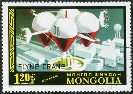 MONGOLIA - CIRCA 1977: A stamp printed in Mongolia shows Flying crane, French planned, Dirigibles, series, circa 1977 Stock Photo - 12184195
