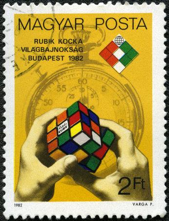 HONGARIJE - CIRCA 1982: Een stempel gedrukt door Hongarije, gewijd Eerste Rubik's Cube World Championship, Boedapest, 5 juni, circa 1982