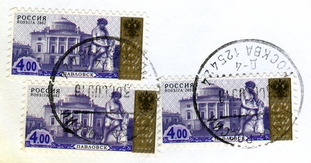 RUSSIA - CIRCA 2002  A stamp printed in Russia shows sculpture  Stock Photo - 12505382