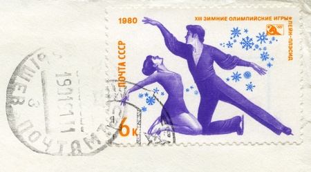 olympic sports: USSR - CIRCA 1980: A stamp printed in USSR shows freestyle skating, devoted 13th Winter Olympic Games, Lake Placid, NY, Feb. 12-24, with postmark, series, circa 1980