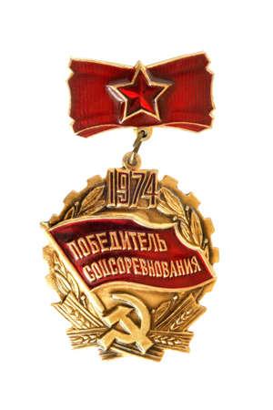 Communist: USSR: