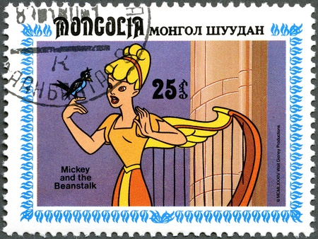 MONGOLIA - CIRCA 1984: A stamp printed by Mongolia shows Scenes from Walt Disney's Mickey and  the Beanstalk, series, circa 1984 Stock Photo - 13161925