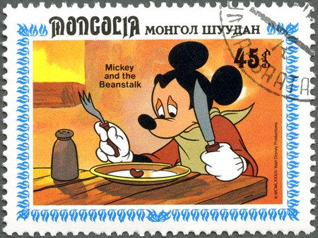 MONGOLIA - CIRCA 1984: Un timbro stampato dalla Mongolia mostra scene di Walt Disney Topolino e il fagiolo magico, serie, circa 1984