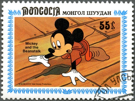 mongolia: MONGOLIA - CIRCA 1984: A stamp printed by Mongolia shows Scenes from Walt Disneys Mickey and  the Beanstalk, series, circa 1984 Editorial