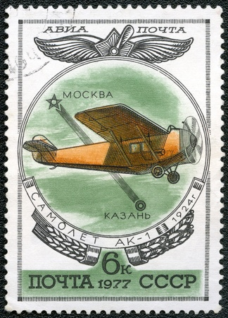 monoplane: USSR - CIRCA 1977: A stamp printed by USSR shows Aviation Emblem and AK-1 monoplane, 1924, series, circa 1977