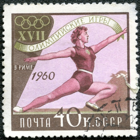 olympic sports: USSR- CIRCA 1960: A stamp printed in USSR shows Womens gymnastics, devoted 17th Olympic Games, Rome, 825-911, circa 1960