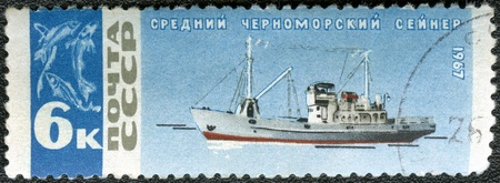 USSR - CIRCA 1967: A stamp printed in USSR shows Black Sea seiner, series  Stock Photo