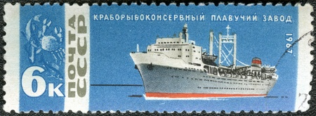 USSR - CIRCA 1967: A stamp printed in USSR shows Crab canning ship, series