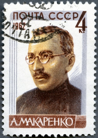 USSR - CIRCA 1962: A stamp printed in USSR shows A.S.Makharenko (1888-1939), writer, circa 1962 Stock Photo - 13557229